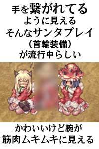 号外それゆけ妖怪ぽすと006